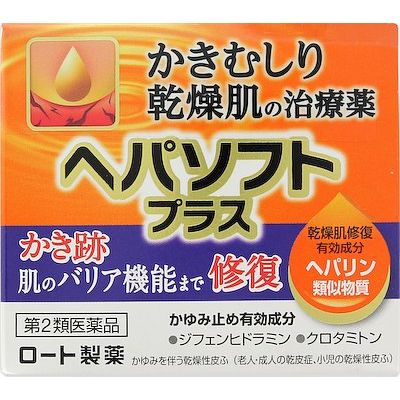 <title>ロート製薬 第2類医薬品 ヘパソフトプラス 85g ランキング総合1位</title>