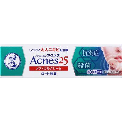 ロート製薬 優先配送 送料無料 第2類医薬品 メンソレータム 16g 激安セール アクネス25 メディカルクリームc