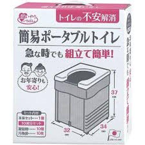 未使用品 簡易ポータブルトイレ お気に入
