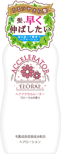 加美乃素 日本産 大注目 女性用育毛 養毛剤 フローラルの香り ヘアアクセルレーターF