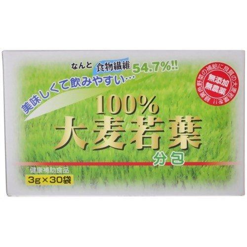 卓越 気質アップ 100%大麦若葉 3g×30袋