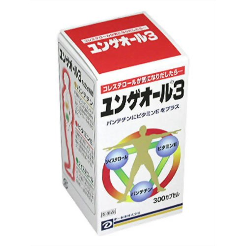 【第3類医薬品】ユンゲオール3 [300カプセル]【セルフメディケーション税制対象商品】