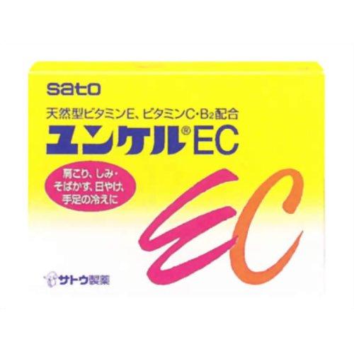 第3類医薬品 直輸入品激安 セール品 ユンケルEC 100包