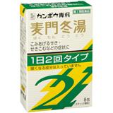 Kracie 現金特価 第2類医薬品 クラシエ 8包 品質保証 麦門冬湯エキス顆粒SII