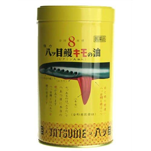 【指定第2類医薬品】強力八ツ目鰻キモの油 1100球