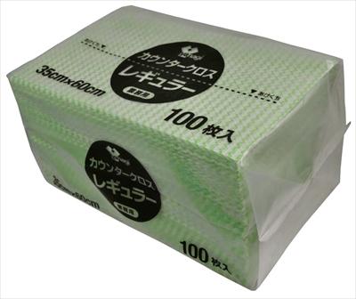 最新号掲載アイテム 業務用カウンタークロス レギュラー グリーン 100枚入 KT-024 売り出し