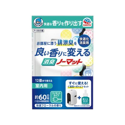 アース製薬 ヘルパータスケ 良い香りに変える 快適フローラルの香り 1セット 保障 消臭ノーマット 贈答品