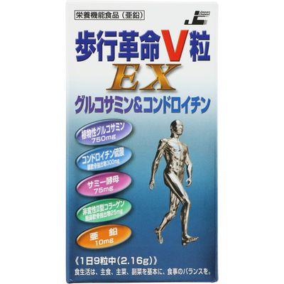 歩行革命V粒EX 270粒 6個セット