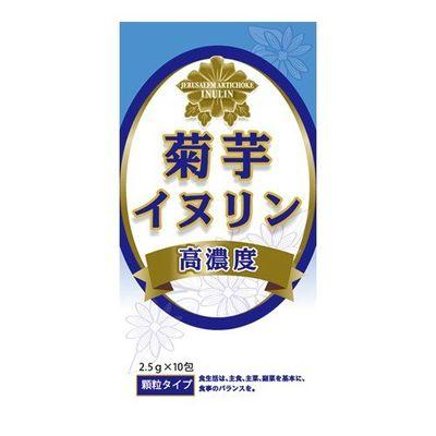 <サンヘルス> 菊芋 イヌリン 2.5g×10包
