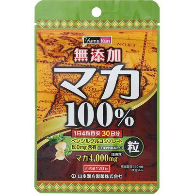 山本漢方製薬 マカ粒100% 舗 120粒 送料無料激安祭