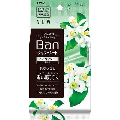 新作通販 ライオン Ban 爽感さっぱりシャワーシート 36枚 新品 ノンパウダータイプ シトラスフローラルの香り