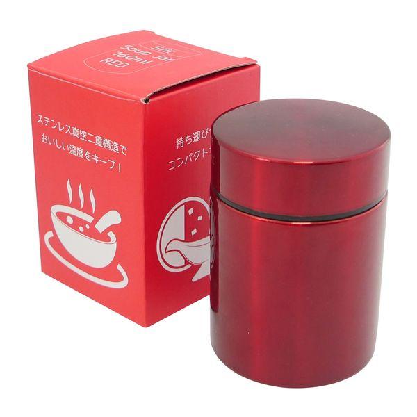 真空二重構造で保温 保冷効果バツグン 在庫処分 信憑 スフィット レッド スープジャー160ml