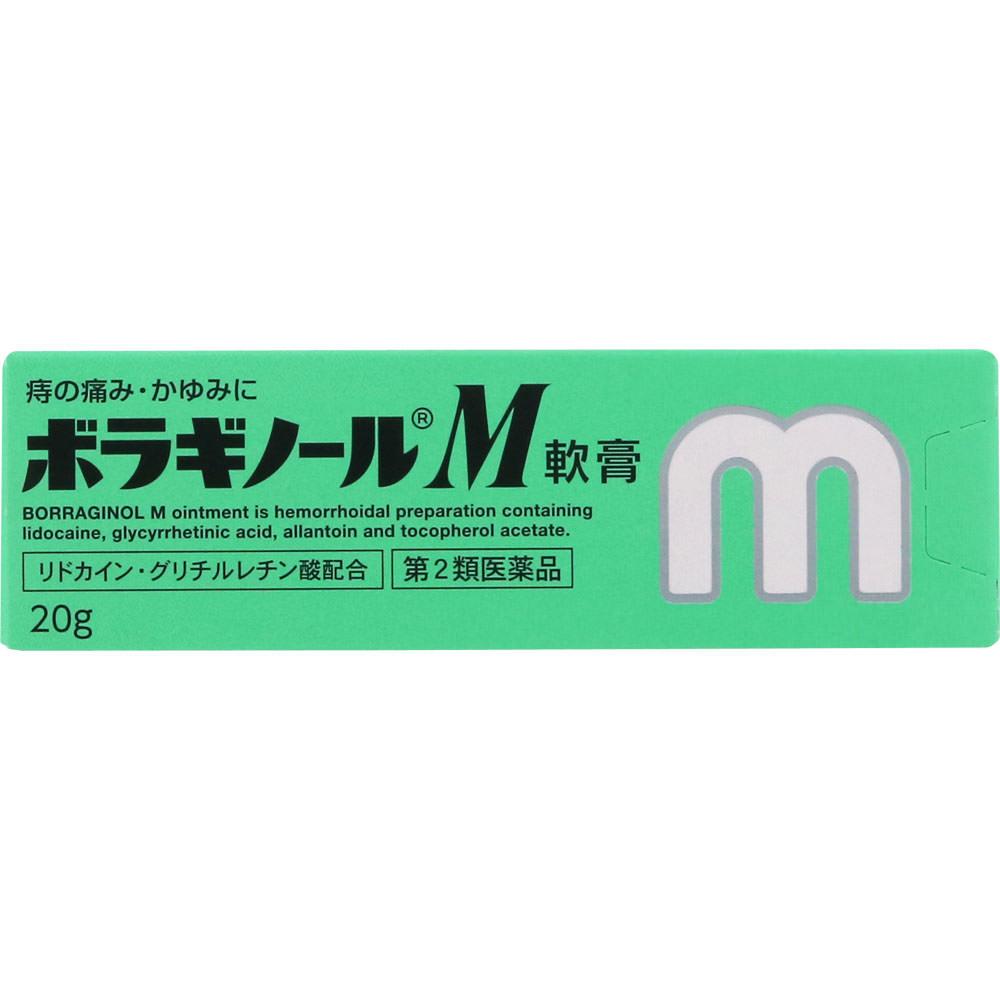 アリナミン製薬 送料無料 日本最大級の品揃え 第2類医薬品 ボラギノールM軟膏 交換無料 20g