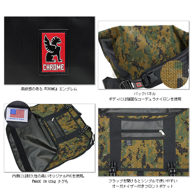 CHROME chrome bag CITZEN DIGI-CAMO PACK messenger bag citizen digital duck pack CAMO (CR101DGCA02 SS11) fs3gm