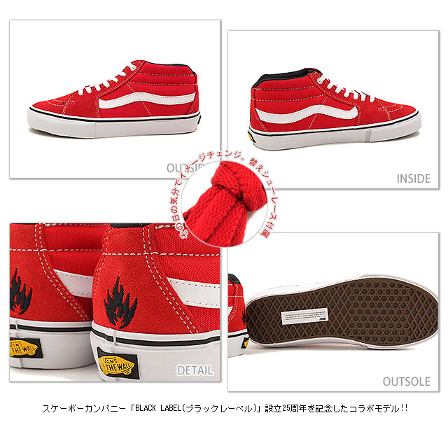 8d4f993652 □□VANS vans sneakers SK8-MID PRO skating mid pro (BLACK LABEL) RED  (VN-0SJJ9SY HO13)