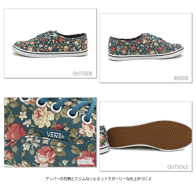VANS vans sneakers CLASSICS AUTHENTIC LO PRO classical music authentic low  pro (FLORAL) HYDRO (VN-0T9N9UO HO13) 22020b8b6