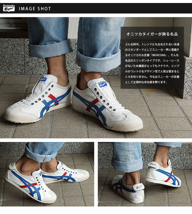 mischief  onitsuka tiger onitsuka tiger sneakers mexico 66