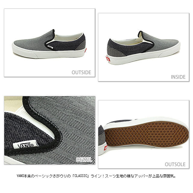 □□VANS vans sneakers CLASSICS CLASSIC SLIP-ON classical music slip-on ( SUITING MIX) BLACK/TRUE WHITE (VN-0XG8DN9 FW14)