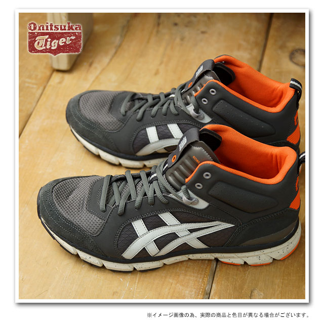 ONITSUKA TIGER onitsuka tiger HARANDIA MT TH4J4N-1110