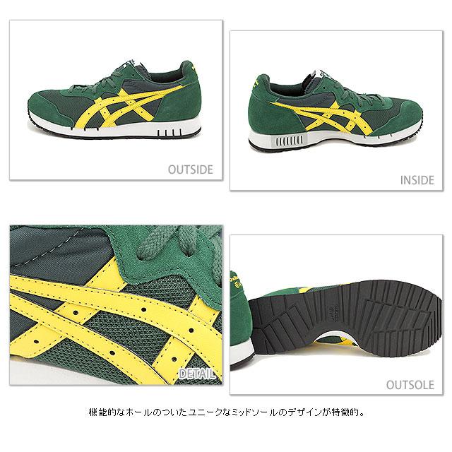 ONITSUKA TIGER onitsuka tiger X-CALIBER THN315-8004