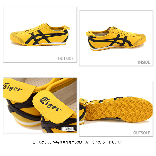 best website 7275e e0ba3 Onitsuka Tiger Onitsuka tiger sneakers MEXICO 66 Mexico 66 yellow black  (THL202-0490 FW14) OnitsukaTiger Onitsuka tiger