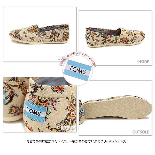 ad4cdf62ba7 TOMS Tom s shoes Lady s sneakers WOMENS SEASONAL CLASSICS seeds null  classical music slip-on Vintage Paisley (10003036 FW14)