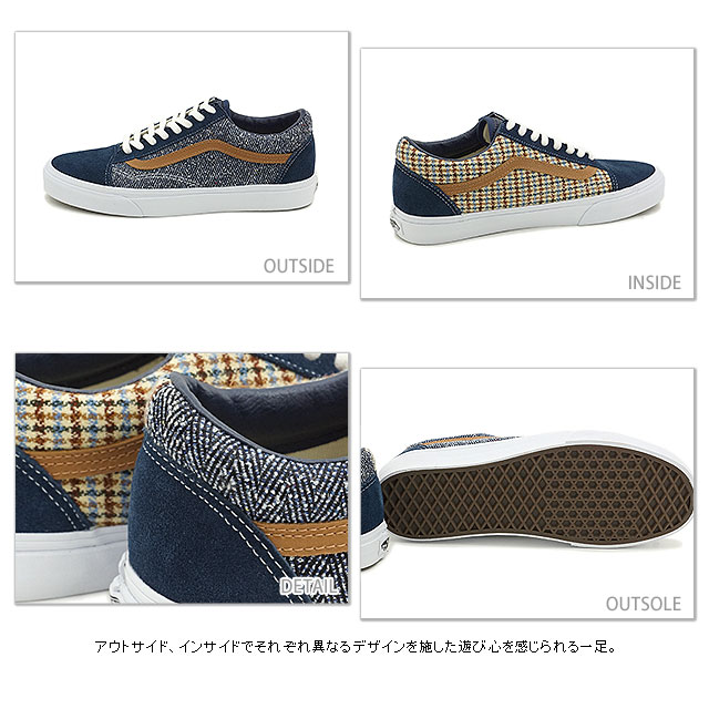 VANS vans sneakers CALIFORNIA OLD SKOOL REISSUE CA California old school (SUITING MIXUP) DRESS BLUES (VN 0KW7DN8 FW14)