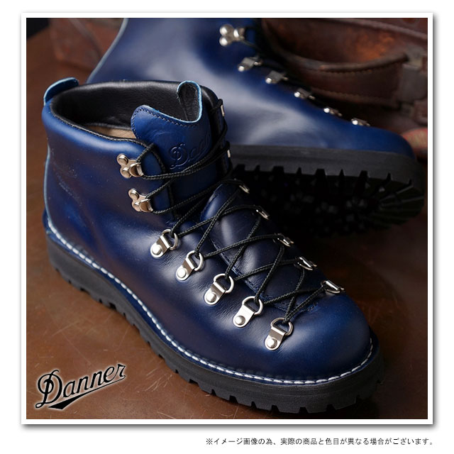 Mischief Danner Danner Boots Mountain Light H Mountain