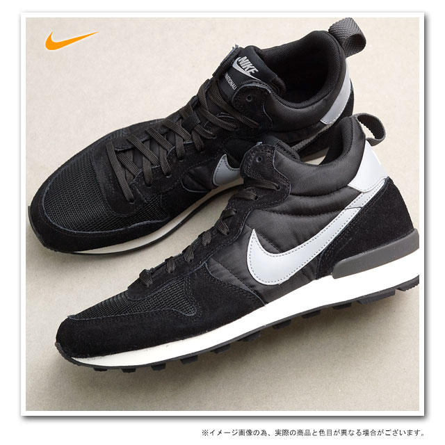 d8c3c38f271 Our store is Nike regular dealer. Please enjoy shopping in peace.