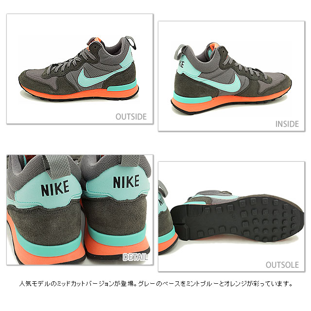 timeless design b6813 c6d3a mischief  NIKE Nike Womens sneakers WMNS INTERNATIONALIST MID ...