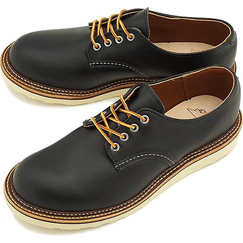 【返品サイズ交換可】レッドウィング ワーク オックスフォード ラウンドトゥ ブーツ 8002 REDWING WORK OXFORD ROUND TOE BLACK CHROME 靴