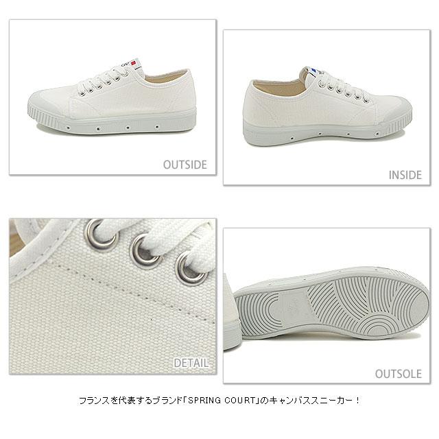 弹簧法院法院运动鞋 G2 经典 W 女式帆布低胸白色 (在西班牙)