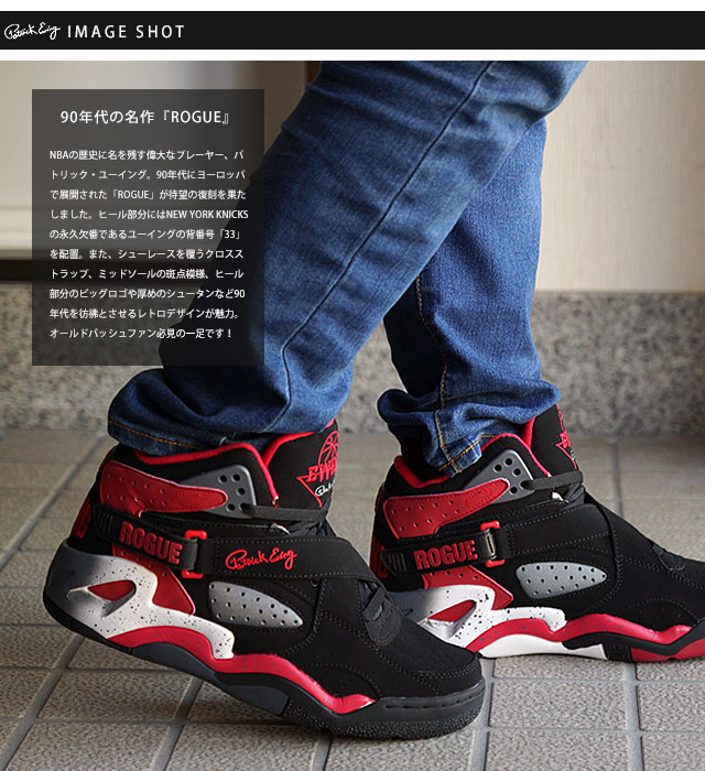 EWING ATHLETICS Ewing athletic sneakers EWING ROGUE Ewing rogue BLACKNU/RED  1EW90101004 FW 14