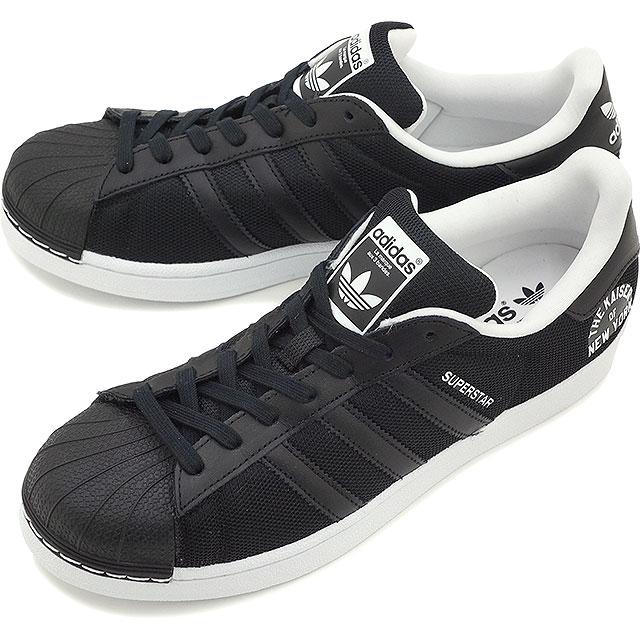 Mens Shoes adidas Originals Mens Superstar Beckenbauer