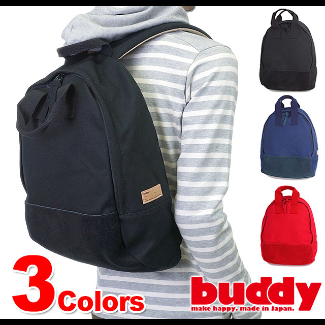 buddy Ear Tote Backpack (buddybag-001)