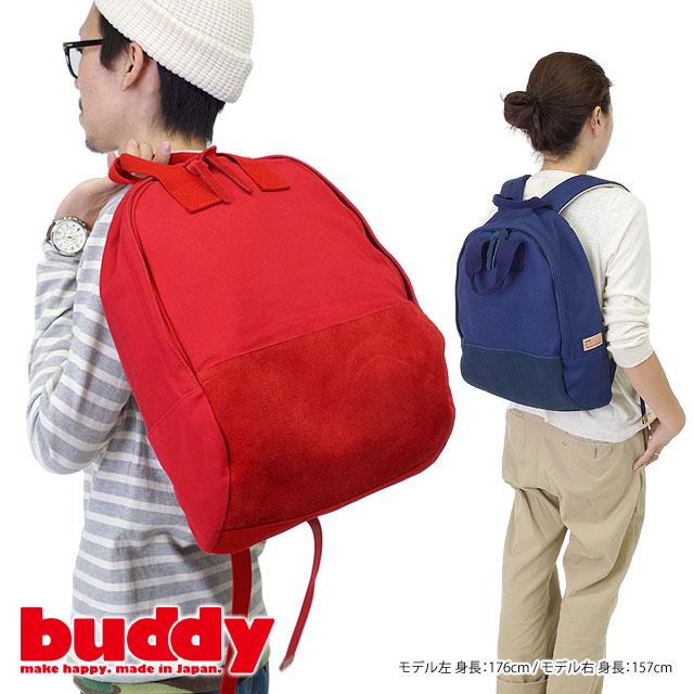 好友耳朵大手提包背包 (buddybag-001)