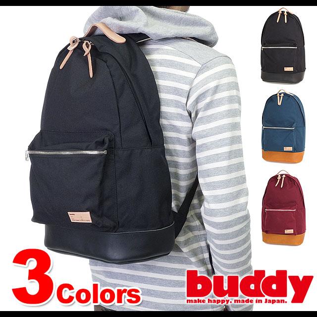 好友方背包 (buddybag-013)