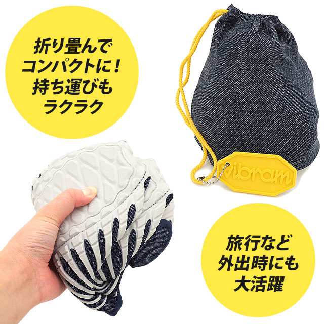 FUROSHIKI shoes furoshiki shoes shoes mens Womens FUROSHIKI Jeans (15UAC01)