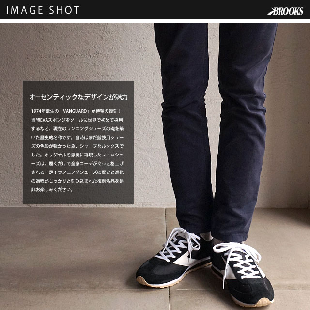 91de1ad314d BROOKS Brooks sneakers shoes Vanguard MNS HERITAGE vanguard heritage men  Black White (1101661D-125)