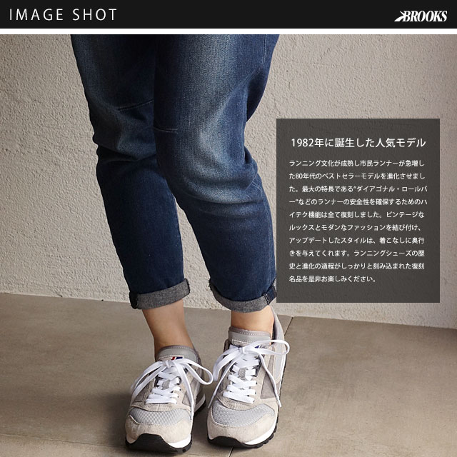 d782770108a9 BROOKS Brooks sneakers shoes CHARIOT WMN HERITAGE chariot heritage Lady s  Athletic Grey (1201711B-205)