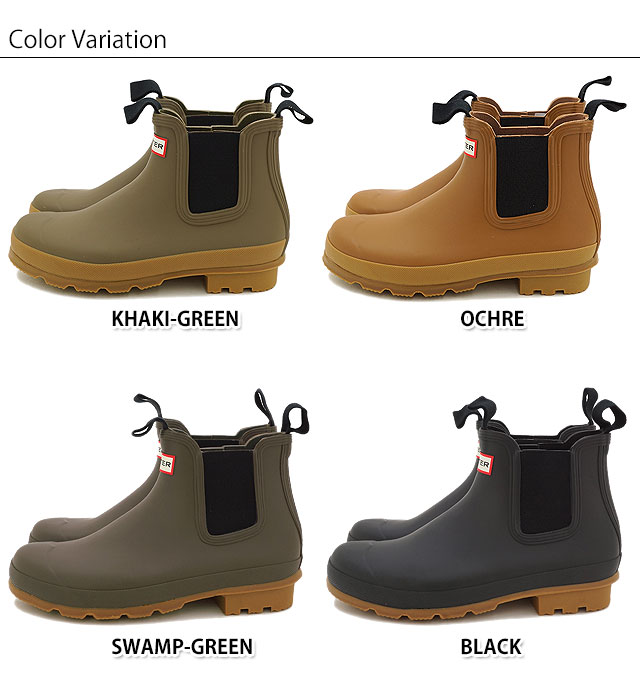 HUNTER Hunter said Gore boots rain boots Men's Original Gum Sole Chelsea men's original Chelsea ( HUW25896 FW14 )