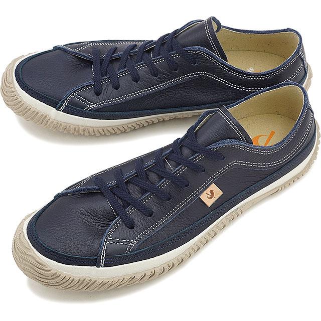 【即納】【返品送料無料】スピングルムーブ SPINGLE MOVE SPM-241 Navy スピングル ムーヴ 靴 (SPM241 FW15WINTER)【コンビニ受取対応商品】