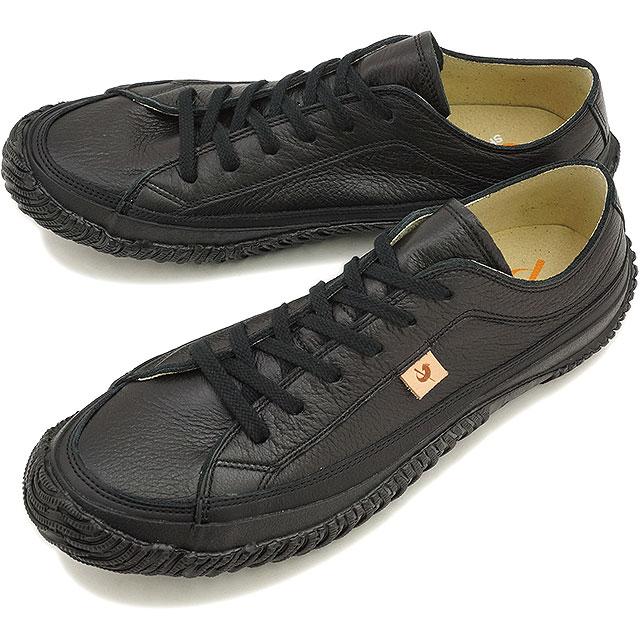 【即納】【返品送料無料】スピングルムーブ SPINGLE MOVE SPM-241 Black スピングル ムーヴ 靴 (SPM241 FW15WINTER)【コンビニ受取対応商品】
