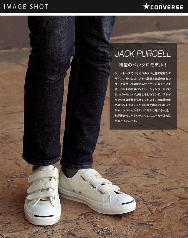 匡威匡威男式女式运动鞋杰克裴熙亮 v 3 皮革匡威杰克赛尔尼龙搭扣皮革自然 32242679 SS16