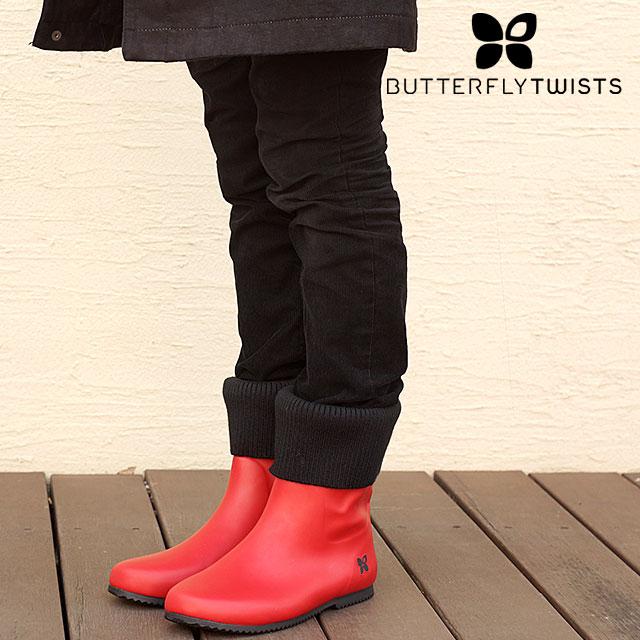 BUTTERFLYTWISTS 蝴蝶麻花移動鞋婦女靴子雨鞋伊頓伊頓公學 (BT11001)