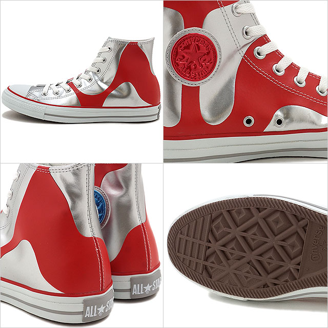 8ccf62f20ce3 Converse all-stars ultra man R higher frequency elimination CONVERSE men  gap Dis ultra pussy laboratory sneakers shoes ALL STAR ULTRAMAN R HI silver    red ...