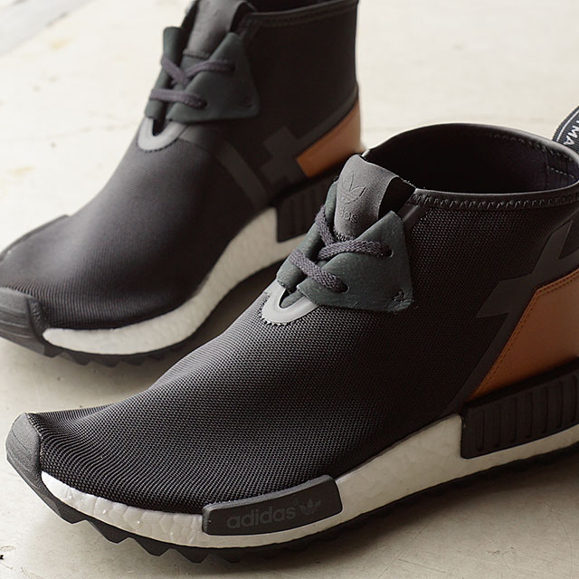 Adidas NMD Chukka Black nmd (# 473573) from Jean DLV