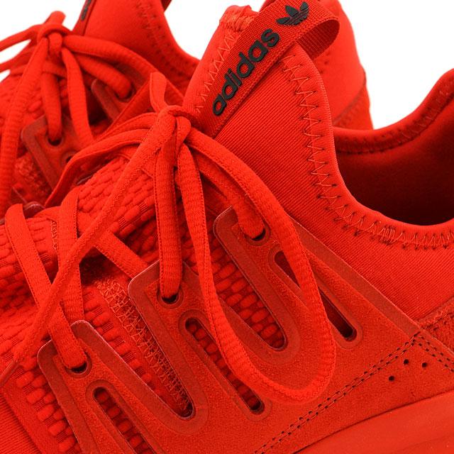 Zapatillas De Deporte Adidas Originals Radiales Tubulares En S80116 Roja iisJx3G9kK