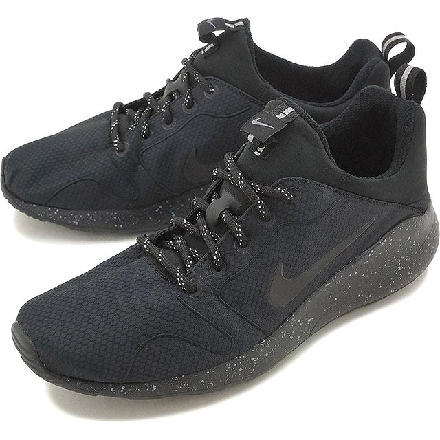 brand new 0619d 1308c NIKE Nike sneakers KAISHI 2.0 SE Nike started 2.0 SE Black  Black  cool  grey (844838-001-HO16)