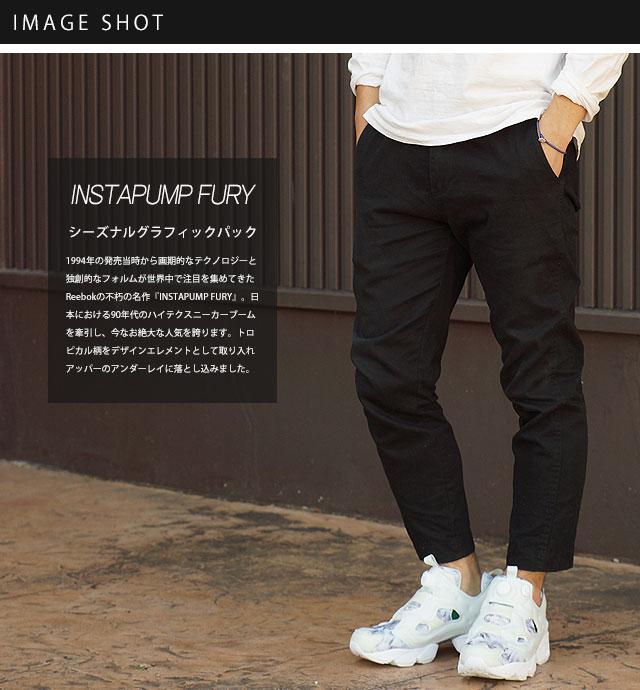 222ad4d60810 Reebok classics men s women s sneaker instapompfury SG Reebok CLASSIC INSTAPUMP  FURY SG OPAL WHITE STEEL (V69989 SS16)
